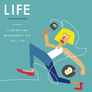 "EXHIBITION""LIFE""@代官山T-SITE"