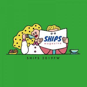 SHIPS 2019 FW内覧会用のノベルティーデザインをさせていただきました。