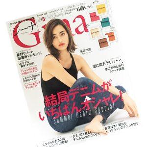 【雑誌Gina】大屋夏南さん連載ページのアートワークを担当しました。