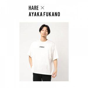 HARE x AYAKA FUKANO第3弾