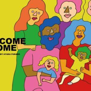 アーティストAYAKA FUKANOによるアート展「WELCOME HOME」が、 伊勢丹新宿店本館で開催︕