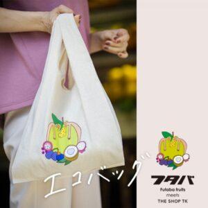 THE SHOP TK×フタバフルーツ× AYAKA  FUKANOコラボ商品が販売スタート!