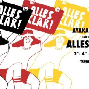 """アーティストAYAKA FUKANOによる 個展"""" ALLES KLAR """"が、TRUNK(HOTEL)で開催︕"""
